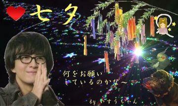 Tanabata772_4