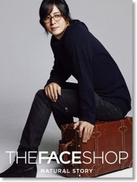 Faceshop2