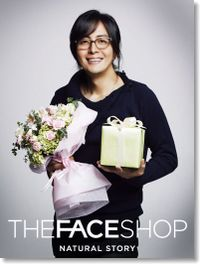 Faceshop4_2