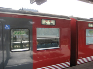 2011111213_006