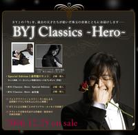 Byj_classic