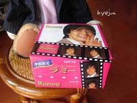 Rummy02
