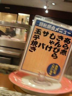 500円ポッキリで朝食 )^o^(